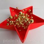 Объемная звезда-коробочка из бумаги
