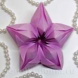 Цветок из бумаги (модульное оригами)