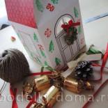 Как сделать коробочку для подарка на Новый год. Мастер-класс