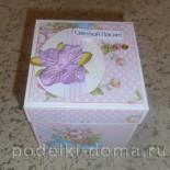 «Magic box» или «Коробочка с сюрпризом» на Пасху