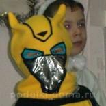 Костюм Бамболби (робот-трансформер)