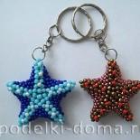 Брелок «Морская звезда» из бисера