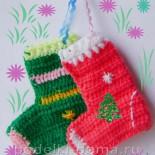 Вяжем новогодние носочки для подарков