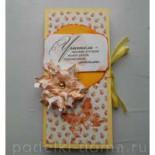 Открытка-шоколадница в подарок
