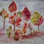 Рисунок акварельными красками «Осень в лесу»