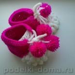 Розовые пинетки (вязание крючком, со схемами)