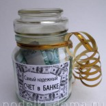 Как красиво и оригинально подарить деньги