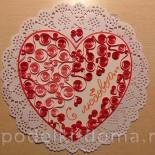 Мастер-класс: Валентинка «С любовью…»