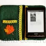 Мастер-класс по валянию чехла для электронной книги