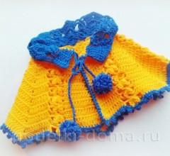 Пелерина для девочки, вязание крючком